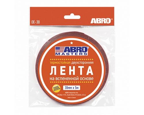 Скотч-лента двухсторонний ABRO Masters белый 30мм*5м OE-30mm-5m-RW