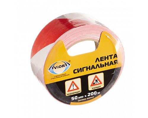 Лента сигнальная 50мм*200м AVIORA бело-красная/36