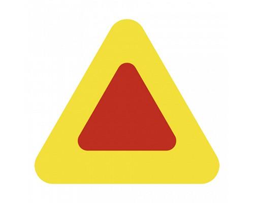 Наклейка Тихоходное транспортное средство треугольник (16*14см)