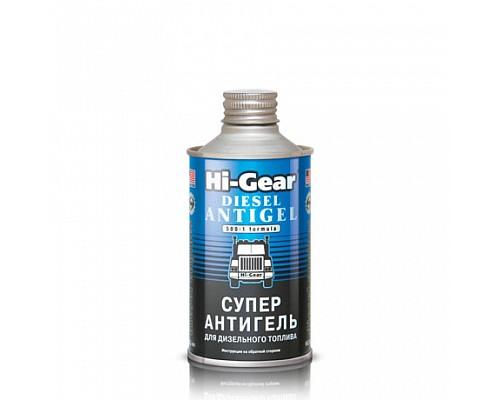 HG3426 Суперантигель для дизтоплива (на 160л.) 325 мл/12шт