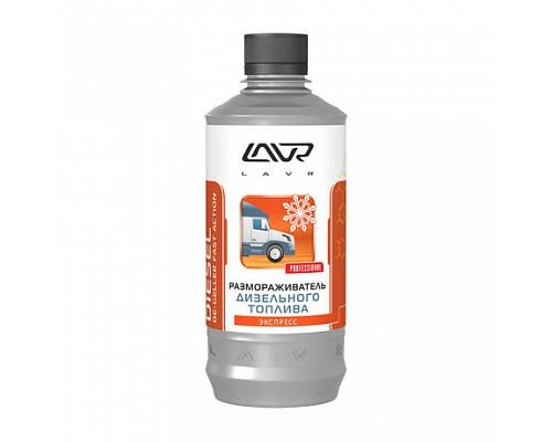 Ln2130 Размораживатель диз. топлива 450мл/20шт.