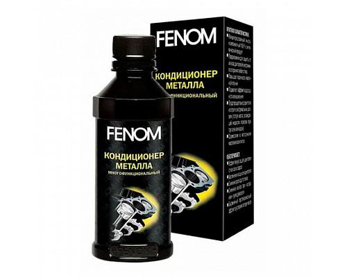 FN125N FENOM Кондиционер металла 110 мл. 1шт./12шт.