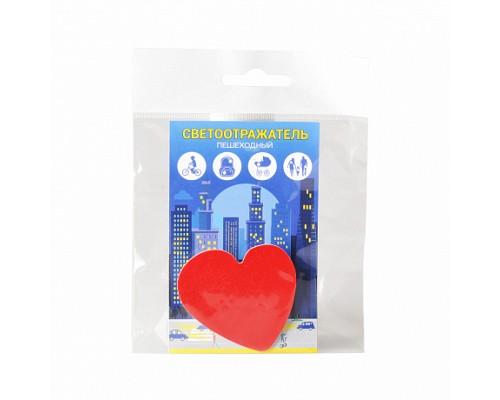 Световозвращатель значок Сердце Красное 51009.23