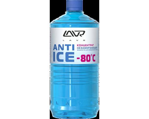 Ln1324 Концентрат незамерзающей жидкости для омывания стекол Anti-ice (-80C) LAVR 1000мл