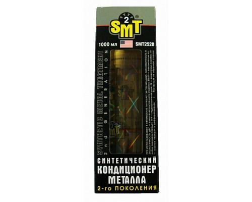 SMT2528 Синтетический кондиционер металла 946 мл. 1шт./6шт.