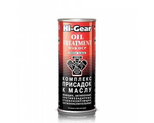 HG2243 Комплекс суперприсадок к маслу 444мл/12шт