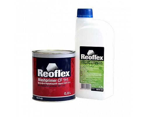 Reoflex - Грунт 2К Фосфатирующий CF ( ЖЕЛТЫЙ)  (Комплект - 0,8л+ отв. 0.8л) 1шт./6шт.