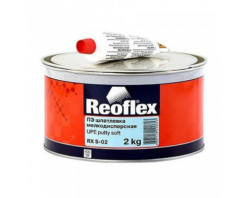 Reoflex - Шпатлевка Soft (мягкая) 2кг. 1шт./4шт.
