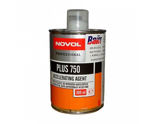 NOVOL ускоритель 750 для акриловых изделий (0,3л.)