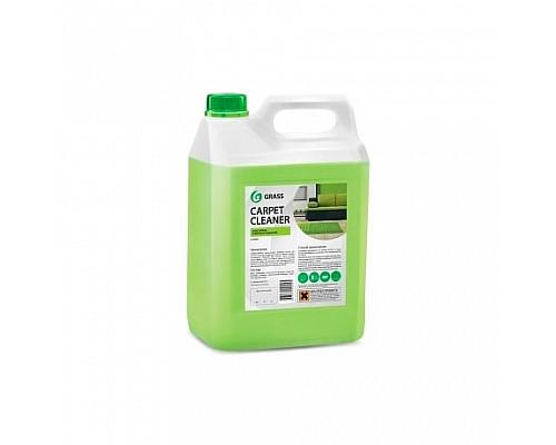 GRASS 44 Очиститель ковровых покрытий Carpet Cleaner 5.4кг /4шт .1/4 215101/125200