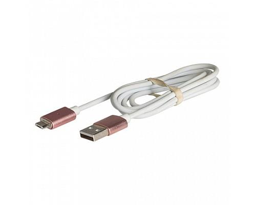 АЗУ USB провод белый с розовым microUSB