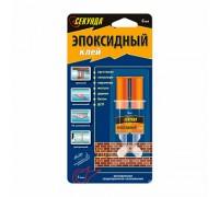 Клей Эпоксидный  СЕКУНДА,3 мин.,в шприце,3+3 мл.,инд.блистер 12шт/72шт