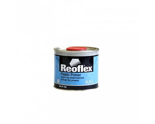 Reoflex - Грунт по пластмассе (серый) 0,5л. 1шт./6шт.