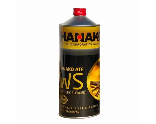 HANAKO Трансмиссионное масло ATF WS 1L