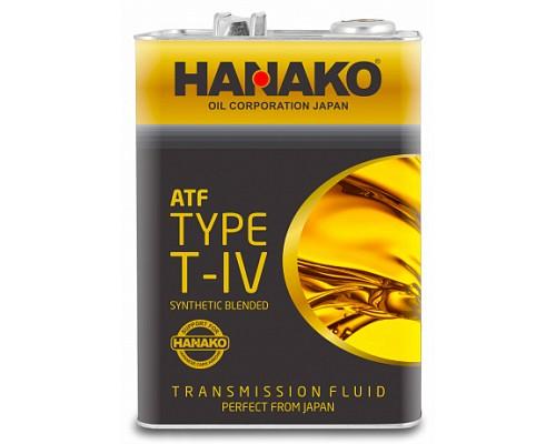 HANAKO Трансмиссионное масло ATF TYPE T-IV 4L