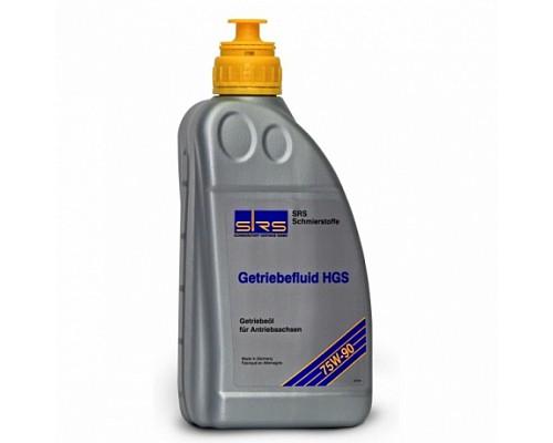 SRS Масло трансм. Getriebefluid HGS 75W-90 (GL-5) (1 л.)