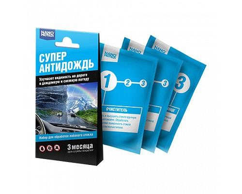 NANOPROTECH Супер Антидождь комплект салфеток для обработки автомобильного стекла 1шт./24шт.