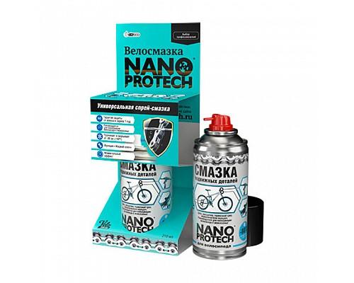 NANOPROTECH Смазка подвижных деталей для велосипеда 210мл 1шт./12шт.