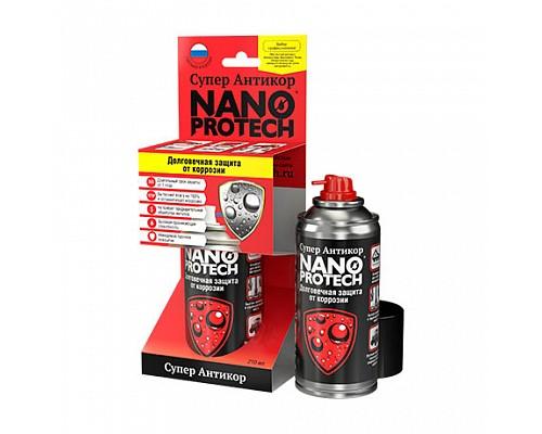 NANOPROTECH Супер антикор (Долговечная защита от коррозии) 210мл 1шт./12шт.