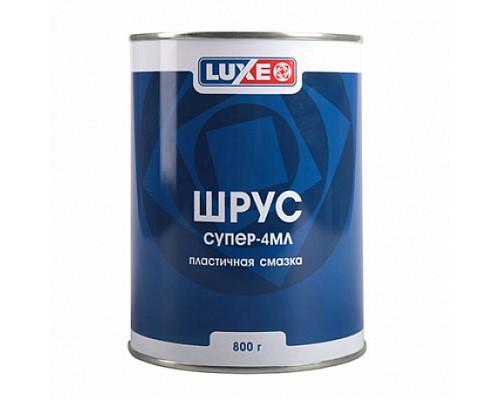 LUXE Смазка Шрус супер-4МЛ метал.банка 800г.1/8шт.