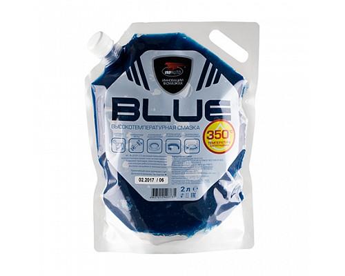 ВМПАВТО MC-1510 BLUE высокотемпературная смазка 2л. дой-пак