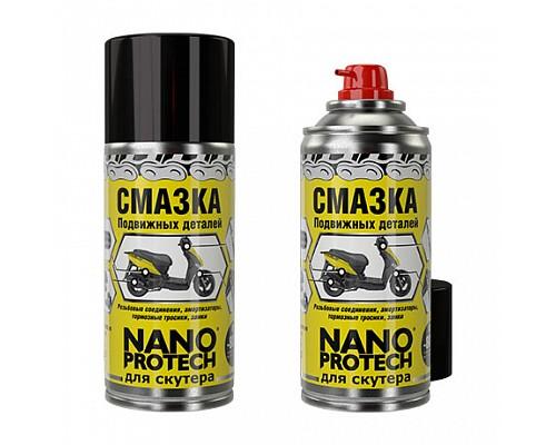 NANOPROTECH Смазка подвижных деталей для скутера 210мл 1шт./12шт.