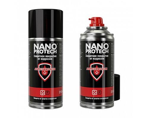 NANOPROTECH Защитное покрытие от коррозии Anticorrosion 210мл 1шт./12шт.