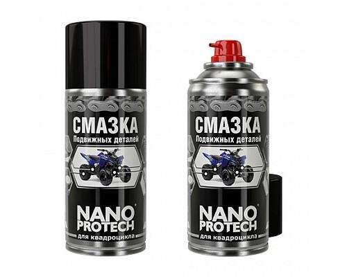 NANOPROTECH Смазка подвижных деталей для квадроциклов 210мл 1шт./12шт.