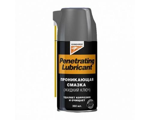 KANGAROO Penetrating Lubricant Проникающая смазка (жидкий ключ) 360мл 355104