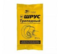 ВМПАВТО смазка ШРУС-трипоидный, 90г стик-пакет/100шт