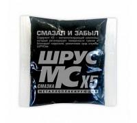 ВМПАВТО смазка ШРУС MC 50г пакет 1/100