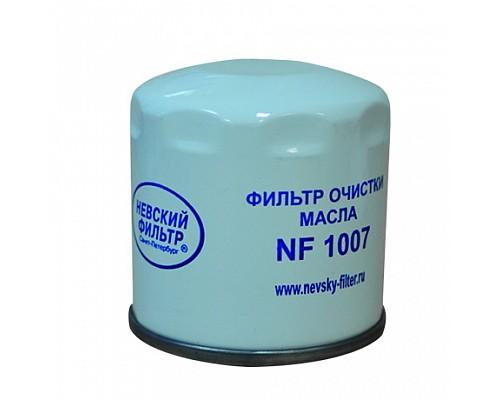 NF-1007 Фильтр масляный (Lanos)