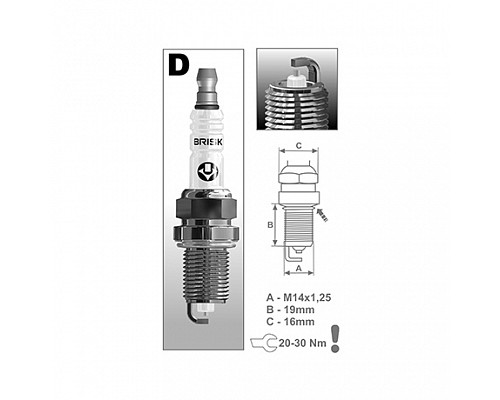 BRISK свеча зажигания DR17YS-9 (евро3)