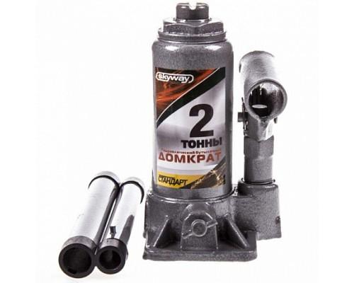 Домкрат гидравлический бутылочный  2т h 148-278мм SKYWAY STANDART 1/10