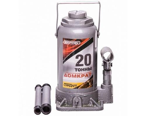 Домкрат гидравлический бутылочный 20т h 225-425мм SKYWAY STANDART