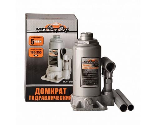 Домкрат гидравлический бутылочный 5т AJ-005 (высота 190-355мм) АВТОСТОП