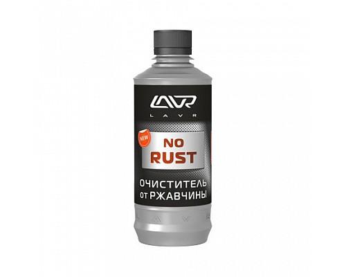 Ln1435 Очиститель от ржавчины 310 мл/20шт.
