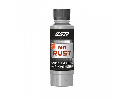 Ln1434 Очиститель от ржавчины 120 мл/36шт.