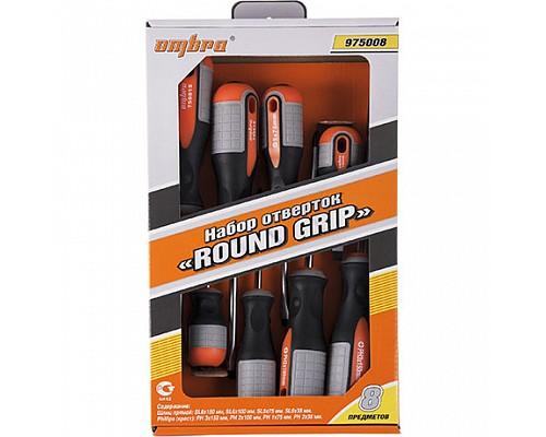 Набор отверток стержневых ROUND GRIP, 8 предметов 55289