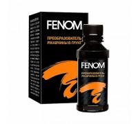 FN956 FENOM Преобразователь ржавчины в грунт 110мл. 1шт./12шт.