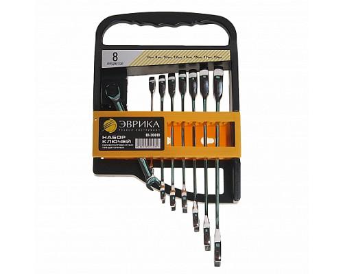 Набор ключей комбинированых ER-20619 трещоточных 8 предметов 6,8,10,12,13,15,17,19мм (на держателе)