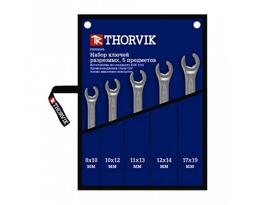 Набор ключей гаечных разрезных в сумке, 8-19 мм, 5 предметов 52055