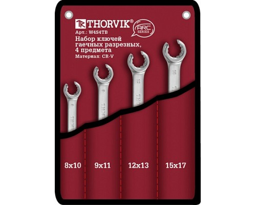 Набор ключей гаечных разрезных серии ARC в сумке, 8-17 мм, 4 предмета 52625