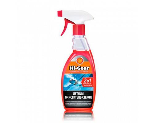 HG5643 Летний очиститель стекол 2в1 триггер 473 мл/12шт