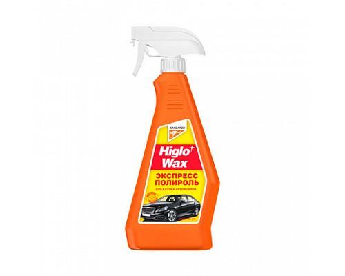 KANGAROO Higlo Wax экспресс полироль для кузова автомобиля 650мл./12шт. 312664