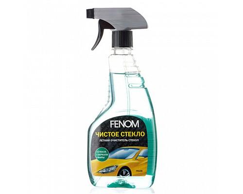 FN106 FENOM Летний очиститель стекол Чистое стекло