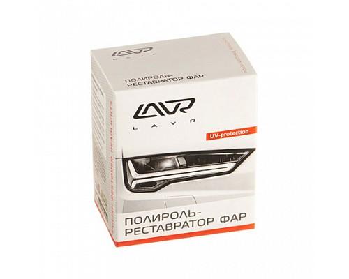 Ln1468 Полироль-реставратор фар комплект 20мл 1/20шт