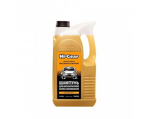 HG8009 Шампунь для бесконтактной мойки авто концентрат 4л/3шт
