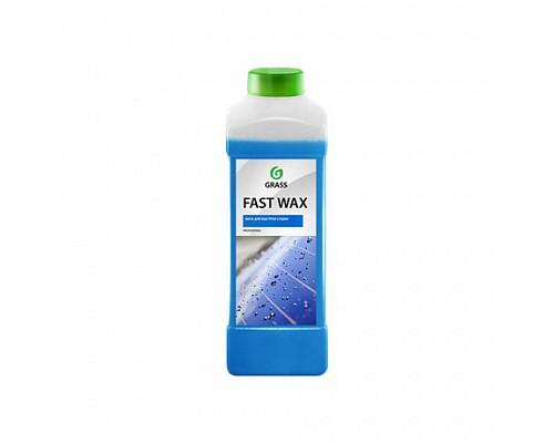 GRASS 34 Воск для быстрой сушки Fast Wax 1л/12шт 110100