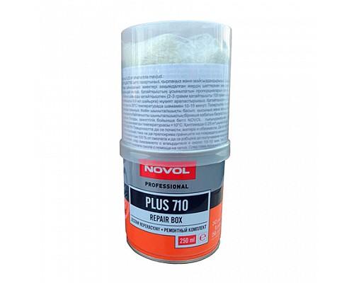 NOVOL Смесь PLUS 710 для ремонта пластиков полиэфирная (0,25кг)